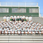Walnut Grove High School - Boys Varsity Football