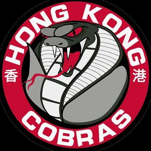 Hong Kong Cobras - Hong Kong Cobras
