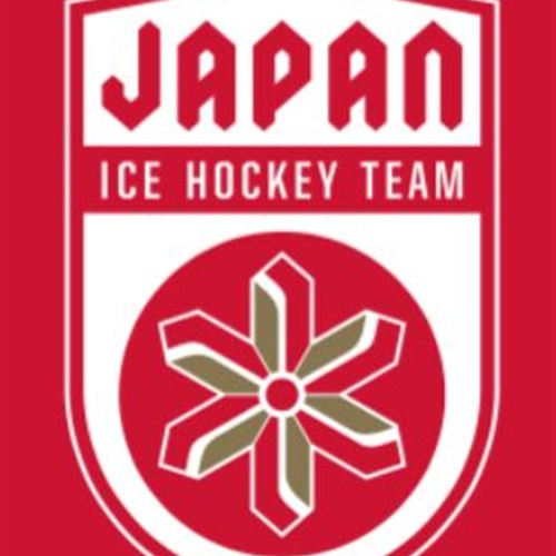 Japan Ice Hockey Federation - Men's U20 Ice Hockey
