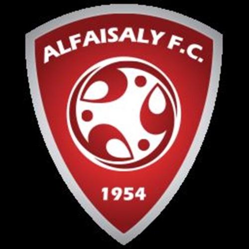 Al-Faisaly FC - Al Faisaly