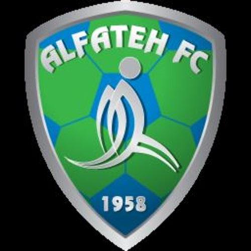 Al-Fateh FC - Al Fateh