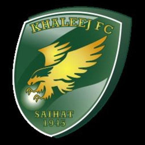Khaleej FC - Al Khaleej
