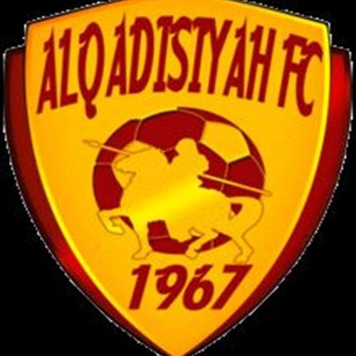 Al-Qadisiyah FC - Al Qadisiyah