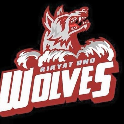 Kiryat Ono Wolves - Wolves HS