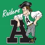 Atholton High School - Boys Varsity Basketball