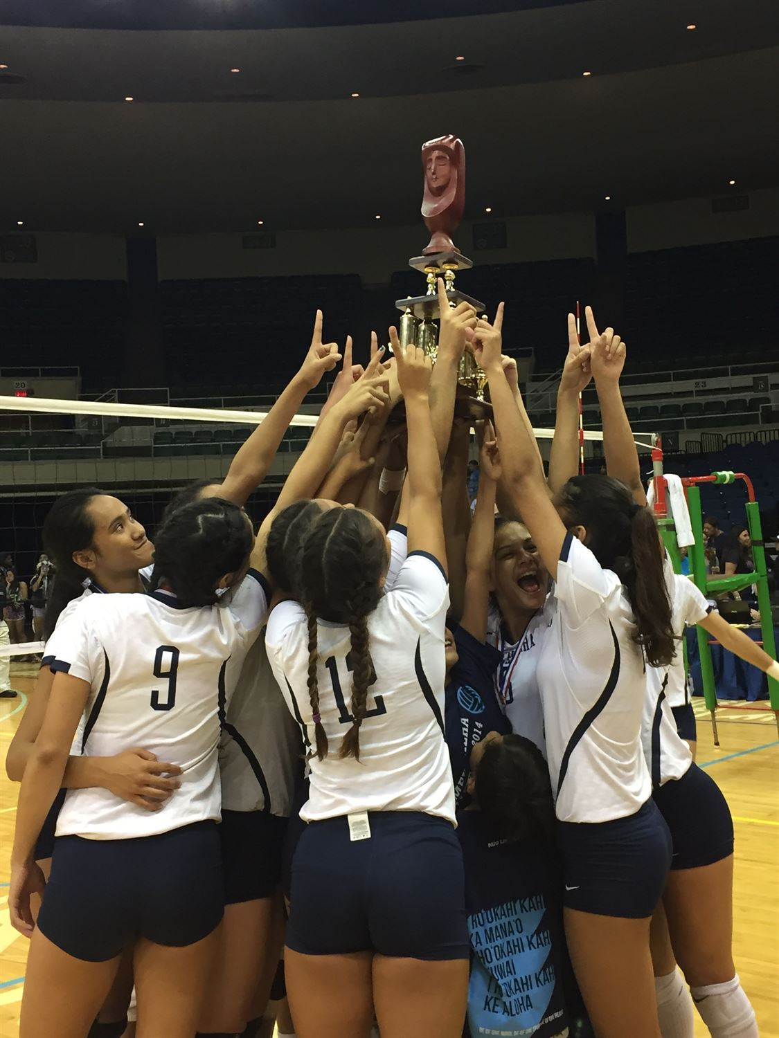 Kamehameha High School - Girls' Varsity Volleyball