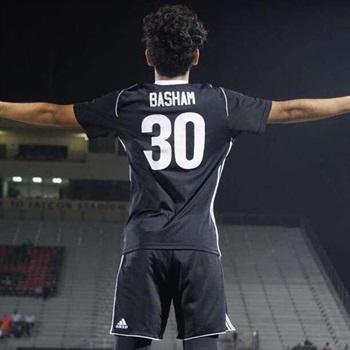 Ismael Basham
