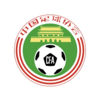 Chinese Football Association - Women's U-20