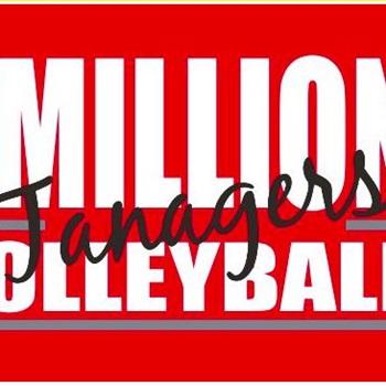 Vermillion High School - Girls' Varsity Volleyball