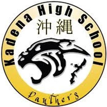Kadena High School - Kadena High School
