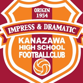 Kanazawa High School - Men's Soccer