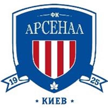 """Arsenal"" Kyiv (academy) - Arsenal Kyiv (academy) U16"