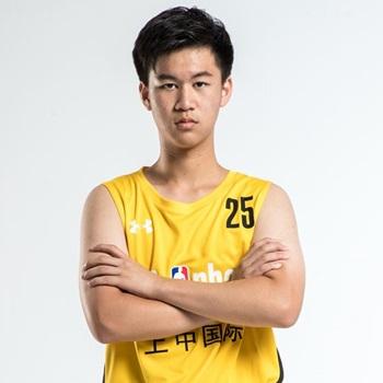 Yu Ning Kao