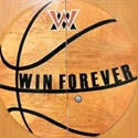 West Mesquite High School - Old Basketball