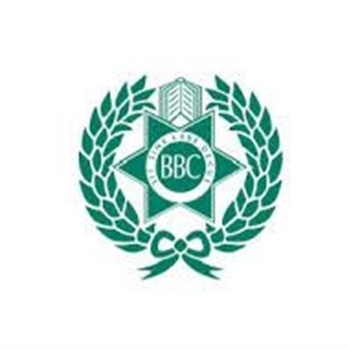 Brisbane Boys College - BBC 14A