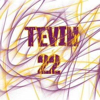 Tevin Dix