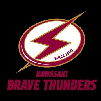 Kawasaki Brave Thunders - Kawasaki Brave Thunders
