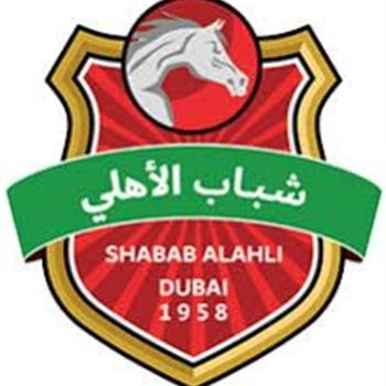 Shabab Al-Ahli Dubai F.C. - Shabab Al-Ahli Dubai F.C.