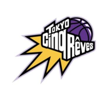 Tokyo Cinq Reves - Tokyo Cinq Reves