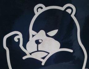 Adachigakuen - 足立学園中学 Wild Bears Jr