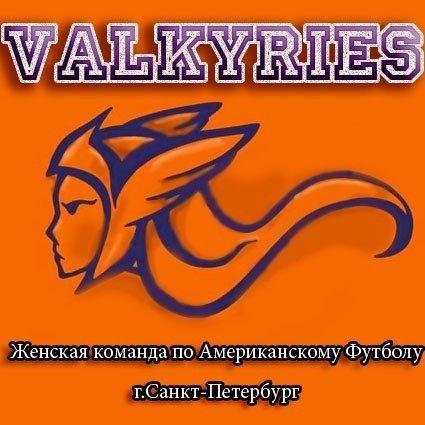 Valkyries - Valkyries