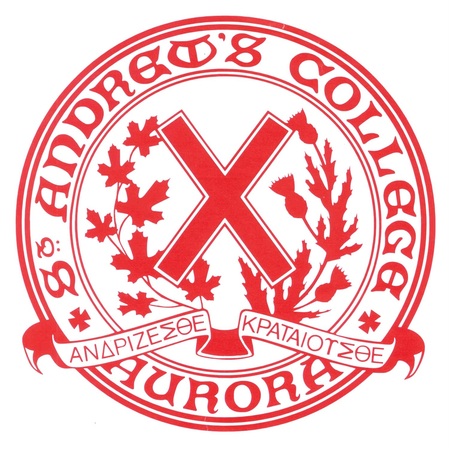St. Andrew's College - SAC Basketball