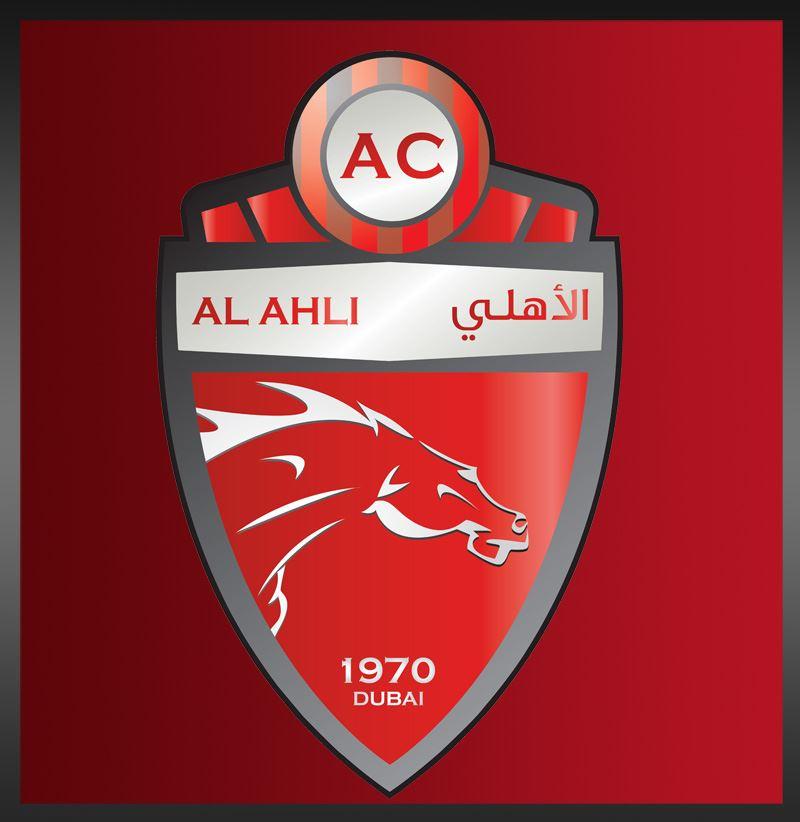 Al-Ahli Dubai F.C. - Al-Ahli Dubai F.C.
