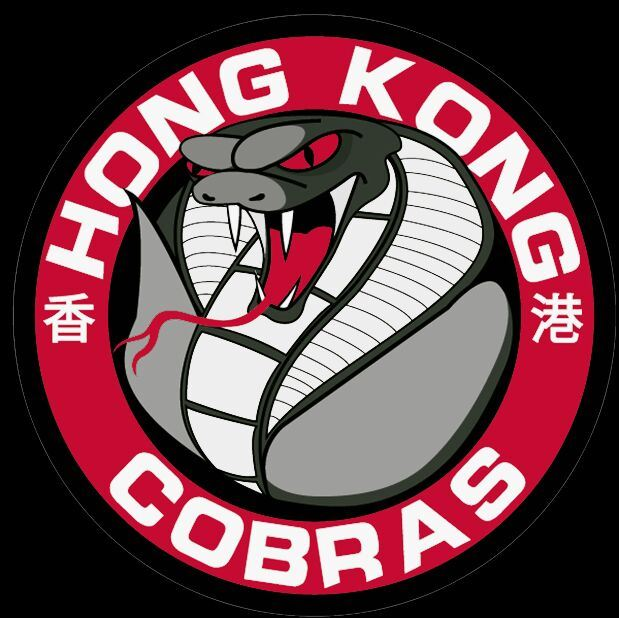 Hong Kong Cobras - Hong Kong Cobras