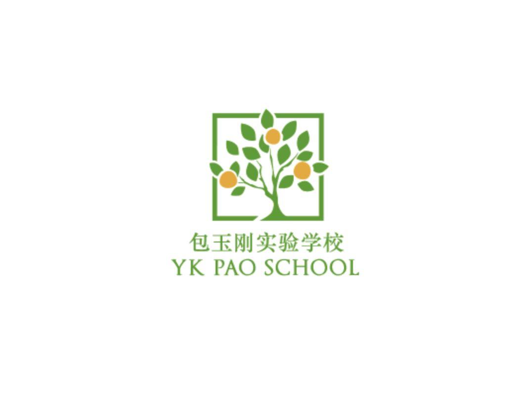 YK Pao School - Boys' Varsity Basketball