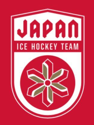 Japan Ice Hockey Federation - Men's U20 Ice Hockey