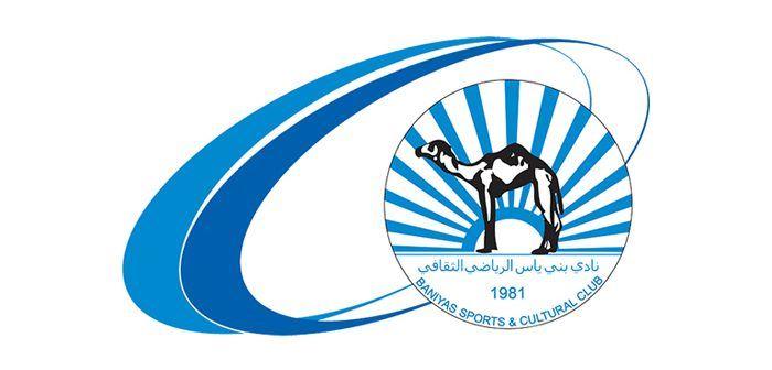 Baniyas Club - Baniyas Club