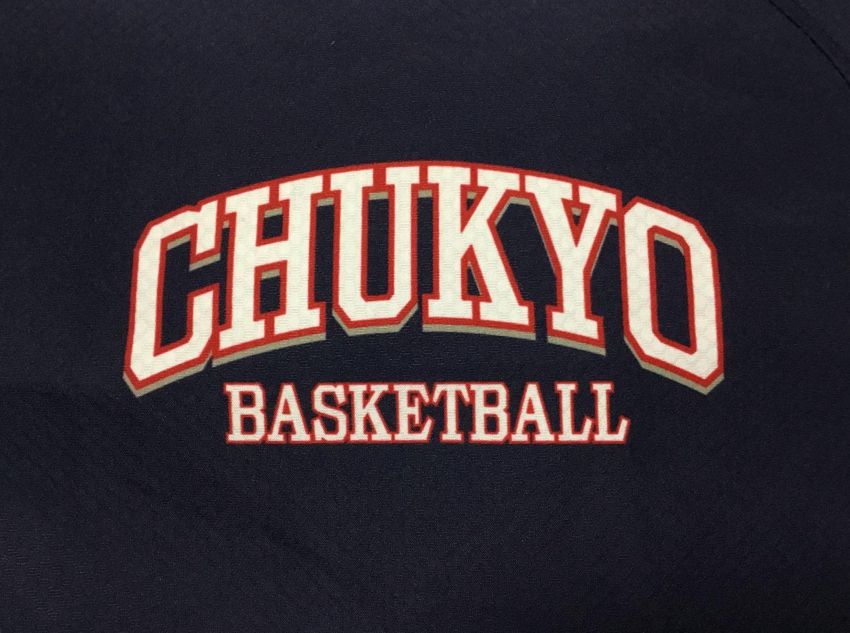 Chukyo University - Chukyo University - Mens