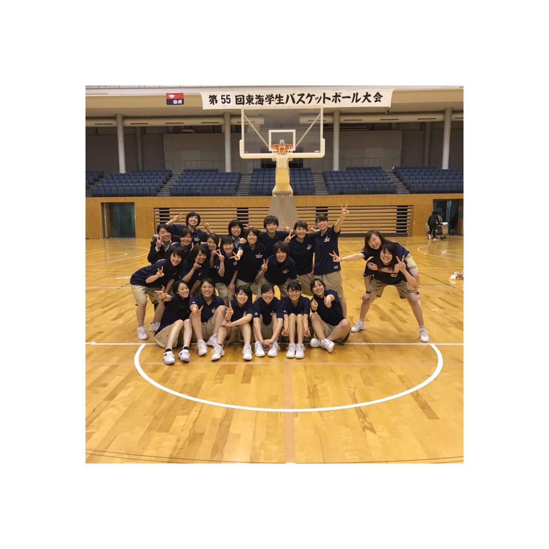 Chukyo University - Chukyo University - Womens